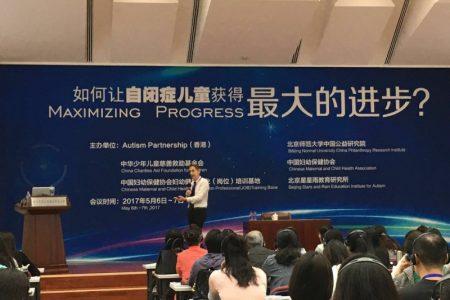 autism-partnership_past-events_Beijing
