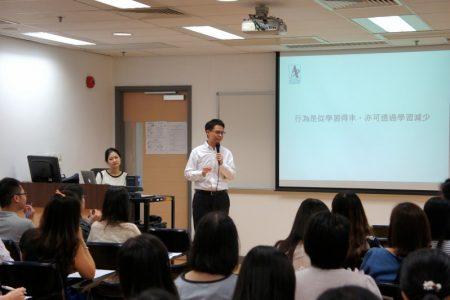 autism-partnership_past-events_Po-Leung-Kuk-Child-Care-Services