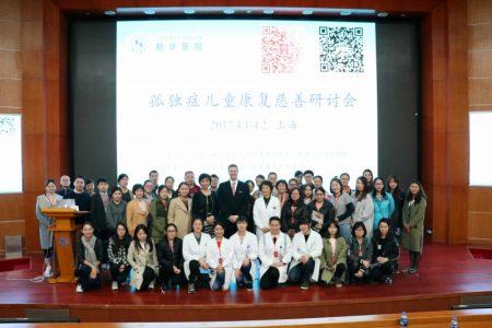 autism-partnership_past-events_Shanghai