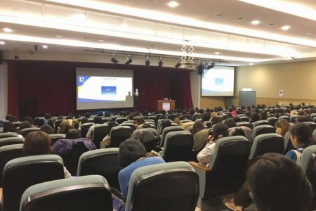 autism-partnership_past-events_Taipei