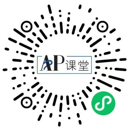AP课室 - 微信小程序