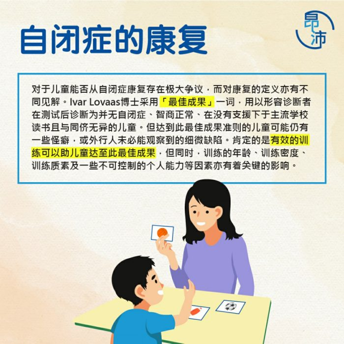 parents-guide-to-autism-spectrum-disorders2